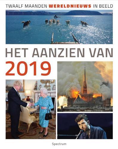 AANZIEN VAN 2019