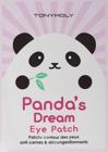 Panda`s Dream Eye Patch