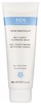 N1PURITY CLEANSING BALM 100 ML
