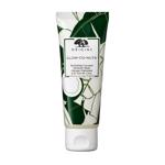 GLOW-CO-NUTS Hydrating Coconut Moisture Mask 75ml