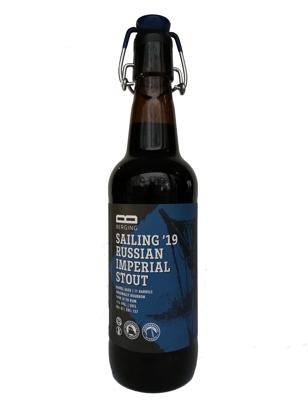Berging Brouwerij Sailing