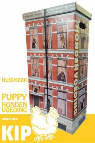 DIER ALL-IN HUISMERK PUPPY/JUNIOR 13KG