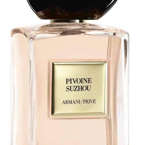 Pivoine Suzhou Eau de Toilette 100ml spray