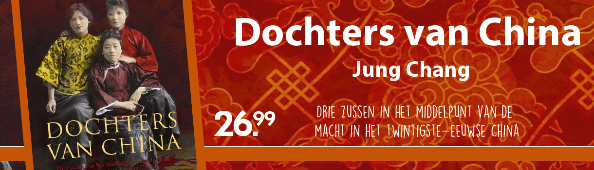 Dochters van China - Jung Chang - 26,99