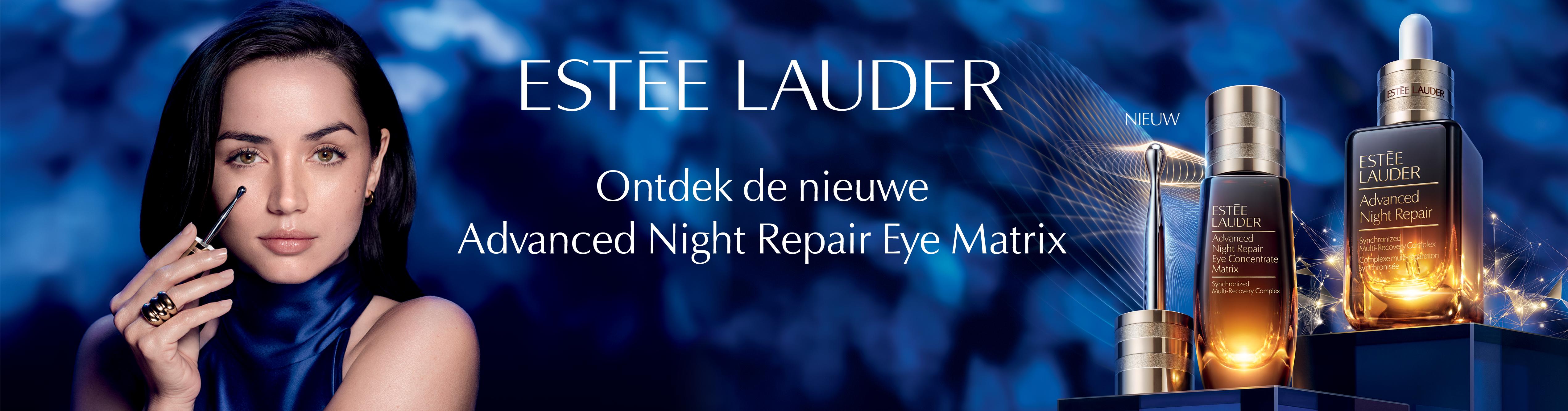 ESTÉE LAUDER Advanced Night Repair Eye Concentrate Matrix Synchronized Multi-Recovery Complex 15ml