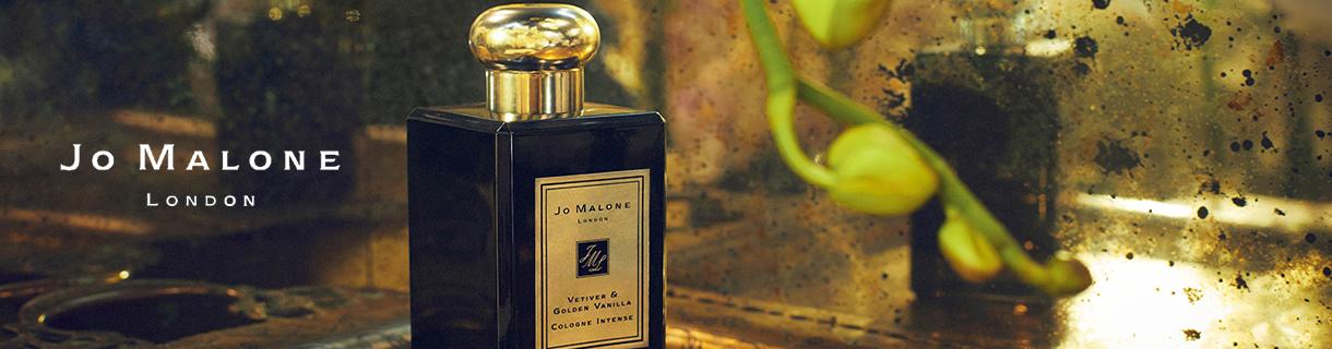 Jo-Malone-London-Vetiver-and-Golden-Vanilla